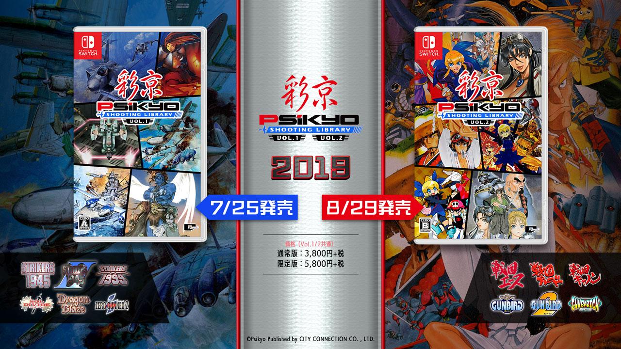 新作TVゲーム8月29日(木)発売 PS4「アズールレーン クロスウェーブ」 PS4/スイッチ「マジッ犬64」スイッチ「フライデー・ザ・13th:ザ・ゲーム」など(=゚ω゚)ノ