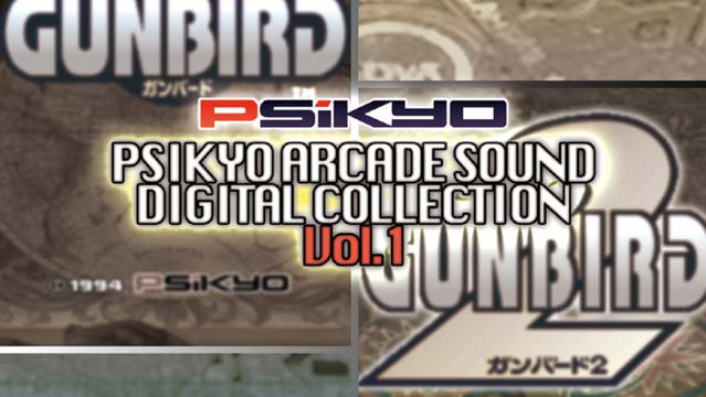 彩京 ARCADE SOUND DIGITAL COLLECTION Vol.1