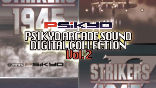 彩京 ARCADE SOUND DIGITAL COLLECTION Vol.2