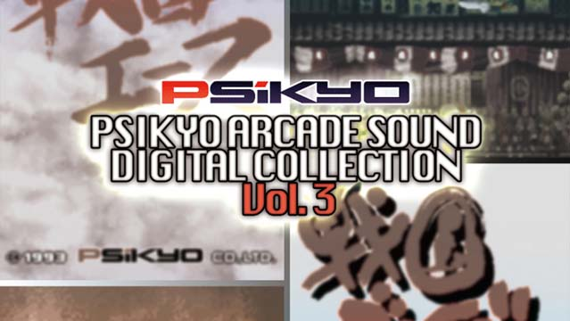 彩京 ARCADE SOUND DIGITAL COLLECTION Vol.3