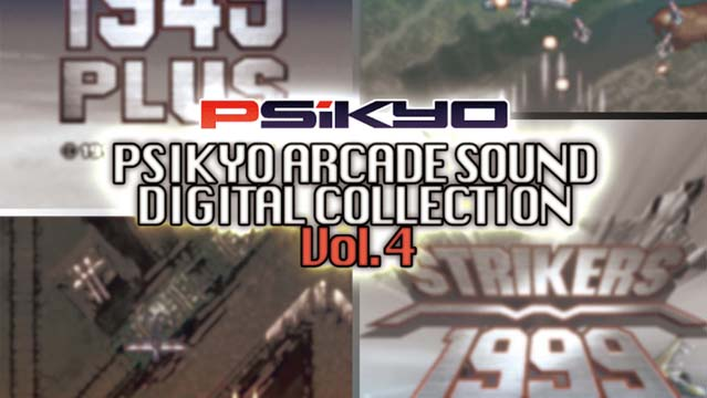 彩京 ARCADE SOUND DIGITAL COLLECTION Vol.4