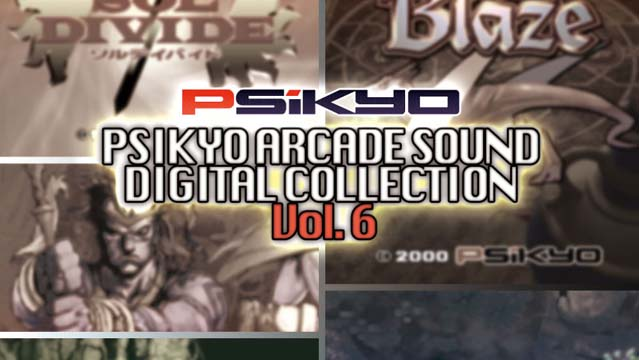 彩京 ARCADE SOUND DIGITAL COLLECTION Vol.6