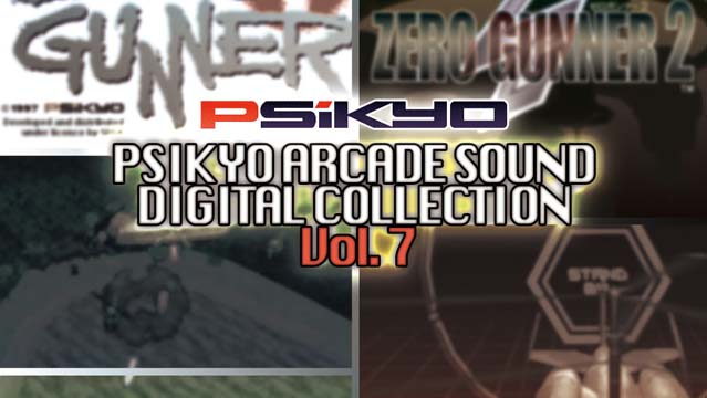 彩京 ARCADE SOUND DIGITAL COLLECTION Vol.7